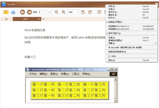 pdf文件